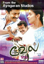 Watch Vel full movie Online - Eros Now